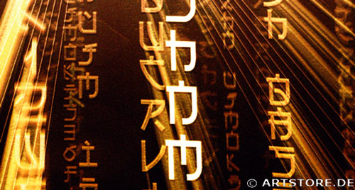 Wandbild Jack Dyrell POWER MATRIX EDITION B Detailausschnitt